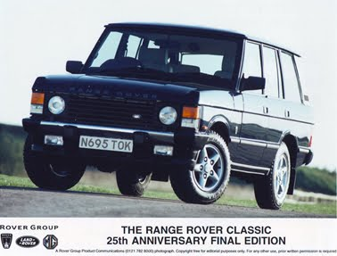 1995 Range Rover 25th Anniversary Model p38 range rover parts eas obd wiring diagram range rover p38 hevac  at cos-gaming.co
